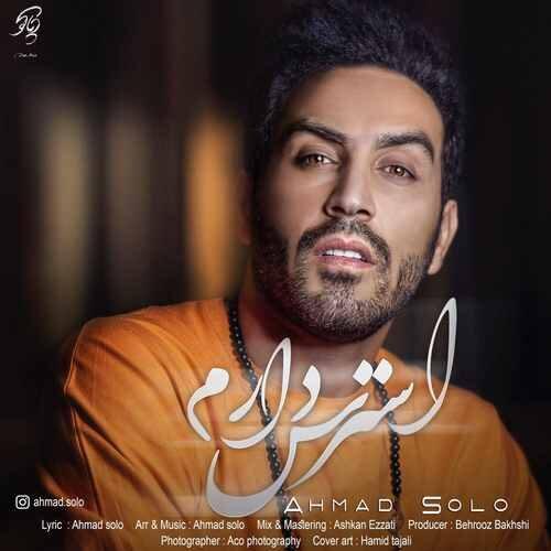 دانلود آهنگ جدید احمد سلو بنام استرس دارم